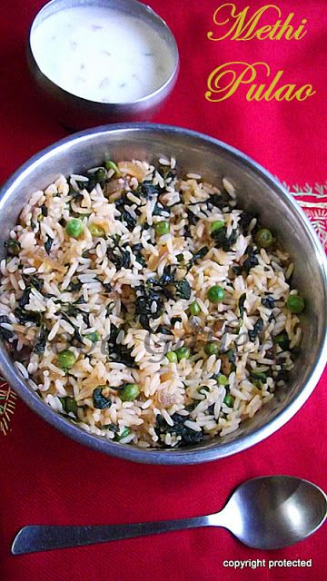#methi #pulao, methi rice -- a yumm #one-dish meal that is really easy to prepare.  The methi leaves give a beautiful flavor to the pulao #methirecipes #fenugreek #pulao #ricevarieties #ricerecipes #indianfood