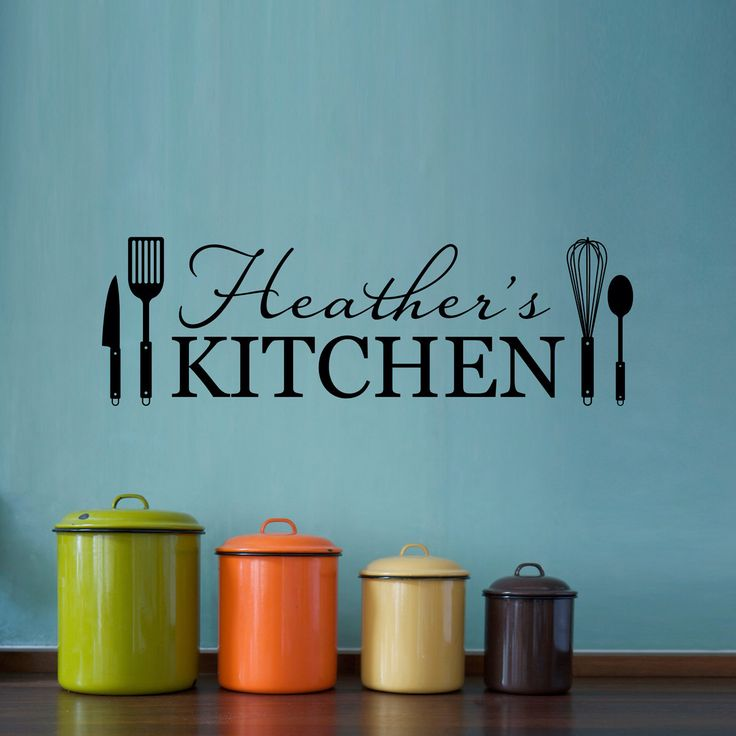 Kitchen Decal Personalized Name Wall Art Kitchen