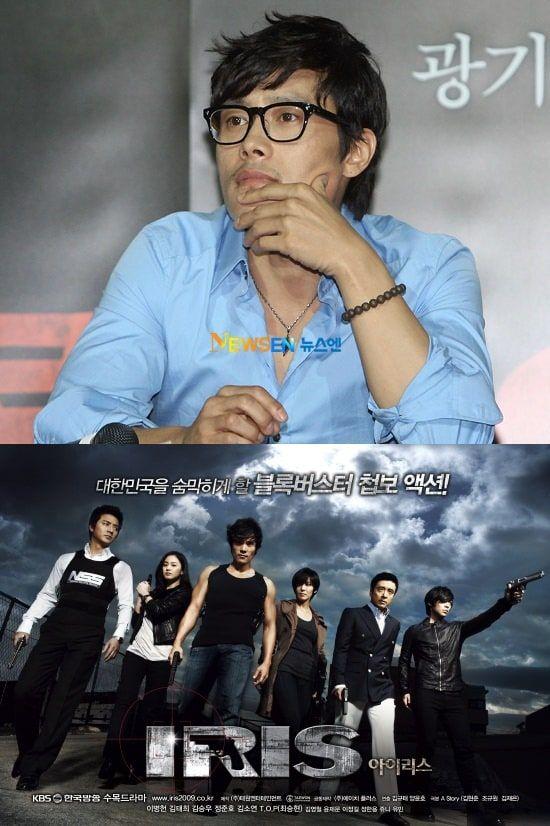 [Drama 2009 Movie 2010] IRIS 아이리스 - Page 246 - k-dramas & movies - Soompi Forums