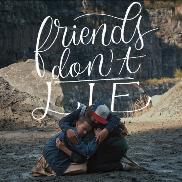 Friends don't lie - Stranger Things