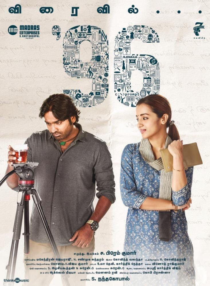 96 Movie Review 96 Is A Tamil Romantic Drama Film Written And