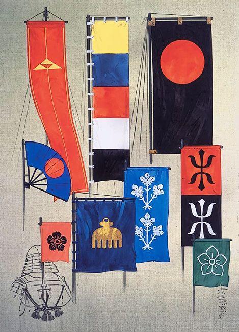 """""""The Sengoku Daimyo, 1467 - 1560"""" Angus McBride"""