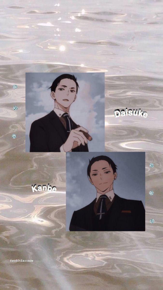 Daisuke Kanbe Wallpaper In 2020 Anime Wallpaper Iphone Anime Wallpaper Aesthetic Anime