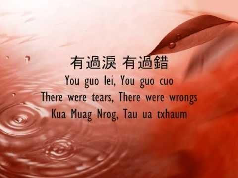 周华健 - 朋友 (Emil Chau - Peng You)