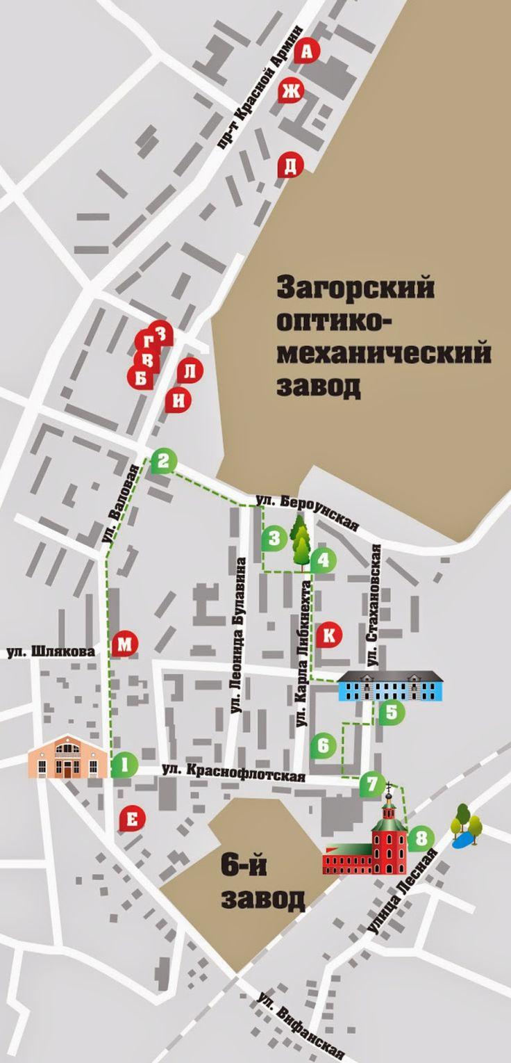 По Посаду пешком: Рабочка и Красюковка, протяжённость 1,74 км