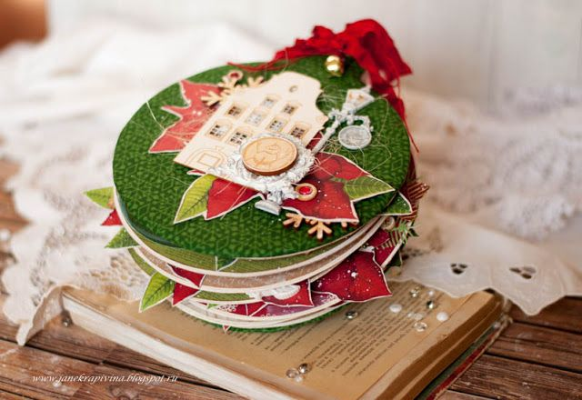 "Hand made by Evgenia K.: Мини альбом ""Christmas toy"" и мастер класс / Mini Album ""Christmas toy"" Tutorial"