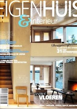 EigenHuis interior design magazine, home decorating magazine, shelter magazine, architecture magazine, lifestyle magazine