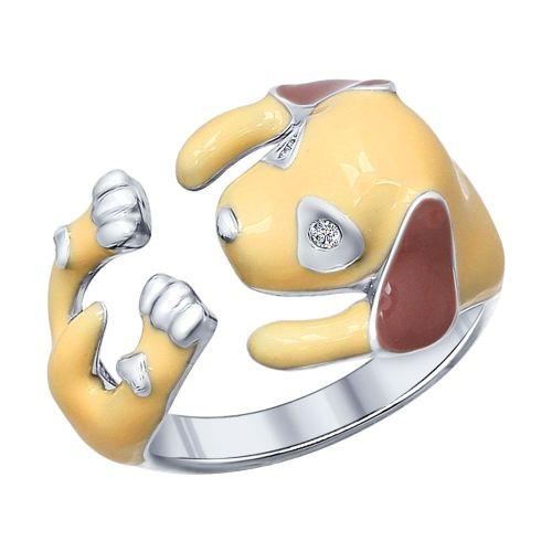 Dog Ring with Enamel