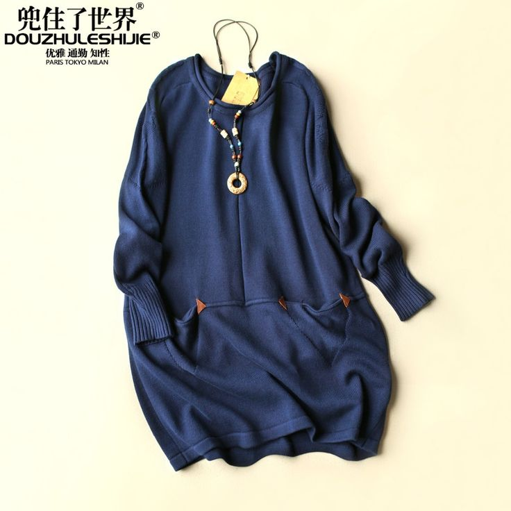 Find More Dresses Information about New arrival fashion 2015 autumn women's clothing boutique literature and art knitting patchwork dress,High Quality clothing advertisements,China clothing dress Suppliers, Cheap dress fresh from Blooming Season-Original Design on Aliexpress.com