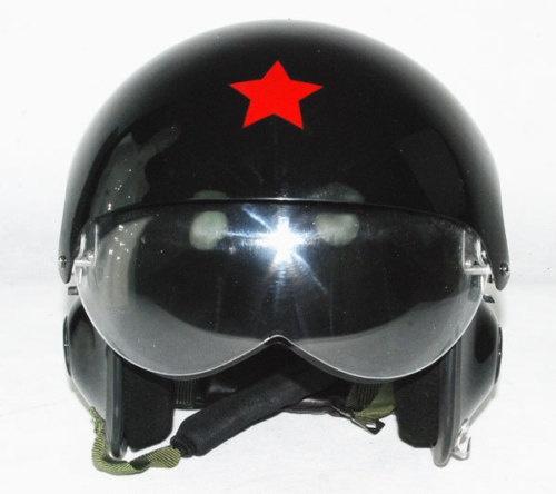 F 18 Helmet Chinese military air f...