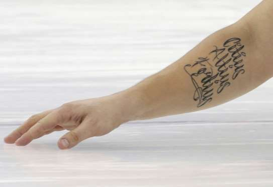 """Olympic motto of """"Citius, Altius, Fortius"""" is seen tattooed on the right arm of Sweden's second Lind... - The Olympic motto Citius, Altius and Fortius which means faster, higher, and stronger turns first introduced at the opening ceremony of a school sports event in 1881. Chairman of the International Olympic Committee Pierre de Courbertin, the initiative sparked motto Citius, Altius, and Fortius as the main motto of the Olympic Games."""