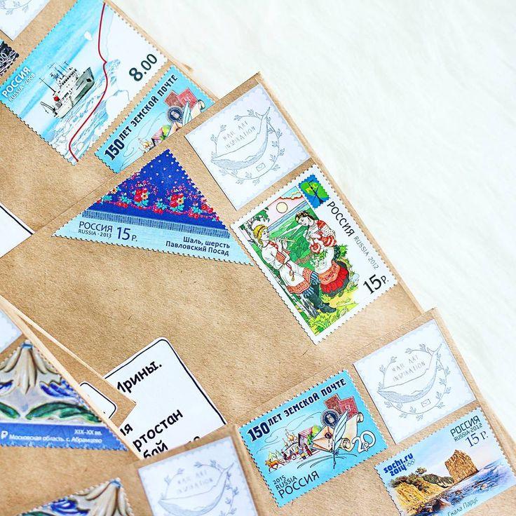 #postagestamps