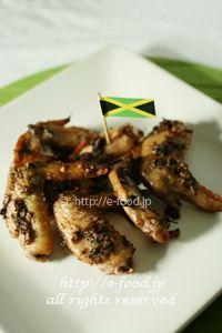 ジャークチキン|ジャマイカ料理 レシピ|e-food
