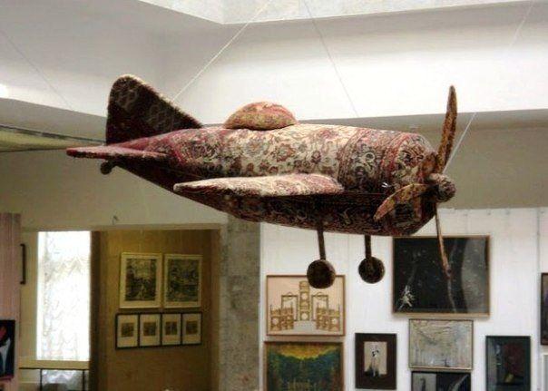 ковер-самолет rug-plane or flying carpet?