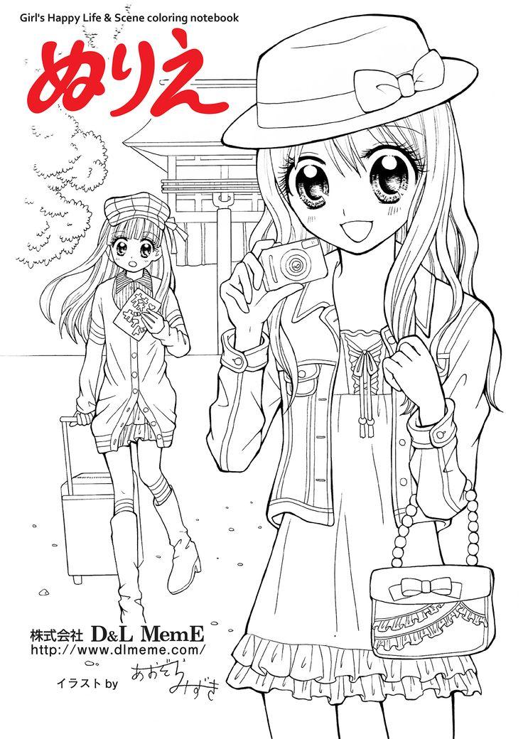 kawaii coloring pages mamegoma images - photo#23