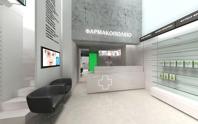 Pharmacy design, in Athens | Interior Designer | iidsk Kyriakos Serefoglou