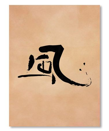 43 best Calligraphy images on Pinterest | Calligraphy, Japanese art ...