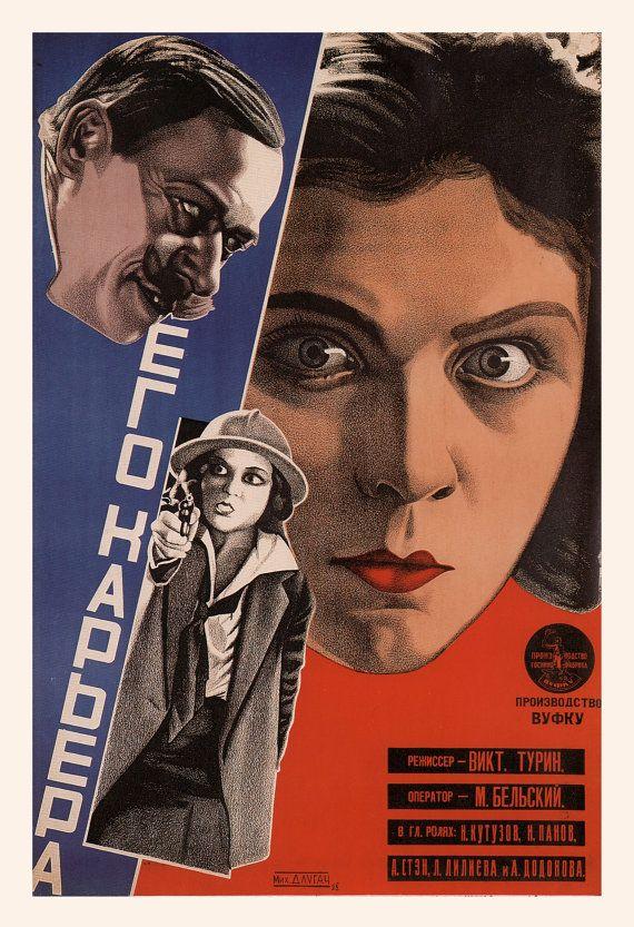 RUSSIAN AVANT GARDE Poster Russian Film by EncorePrintSociety