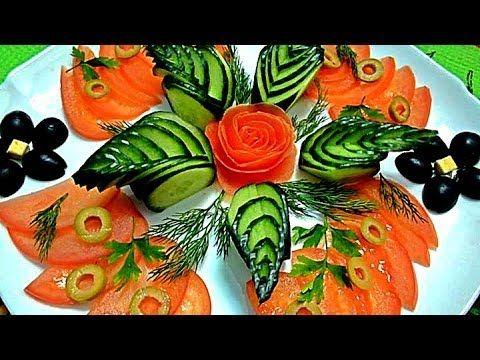 Украшения из овощей. Украшения из огурца. Как красиво нарезать огурец. Decoration of vegetables - YouTube - TUTORIAL