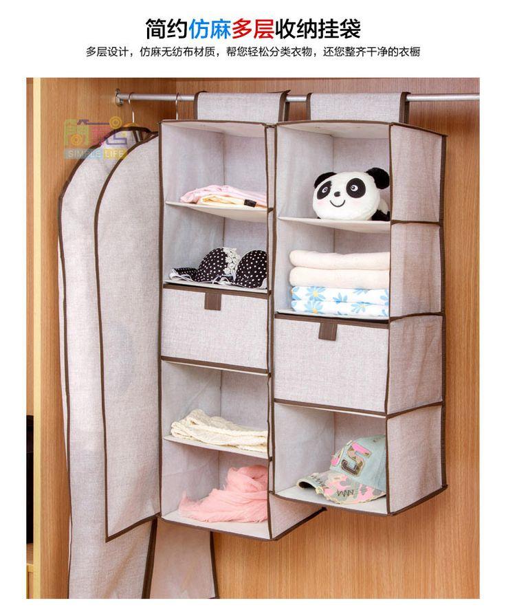 Vanzlife дома минималистский белье гардероб для хранения висит сумка мульти ящик мешок висит сушильный шкаф купить на AliExpress