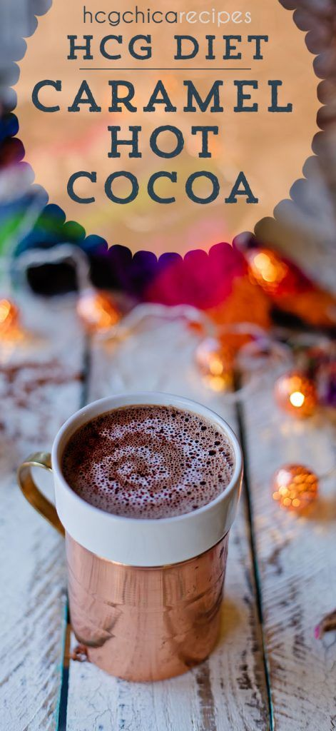 Only 14 calories - Phase 2 hCG Diet Drink Recipe: Sugar-Free Caramel Hot Chocolate - hcgchicarecipes.com - low-calorie beverage #hcg #hcgdiet #hcgrecipes #hcgdietrecipes #p2hcgrecipes #phase2hcgrecipes #p2hcgdiet #phase2hcgdiet