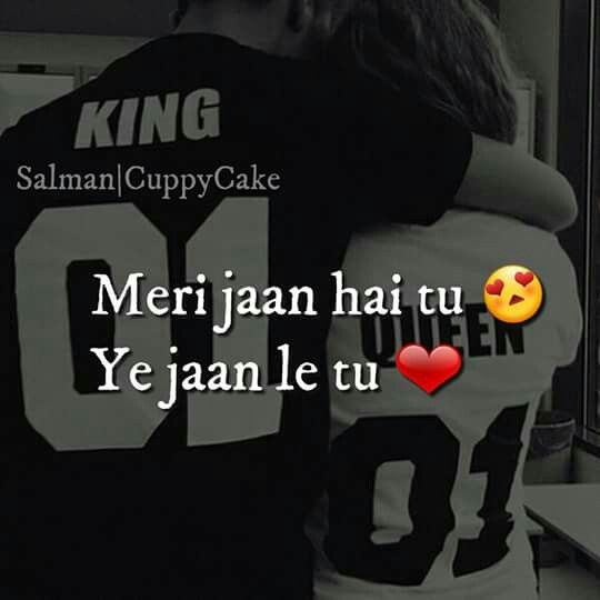 U r my life ...U r my love....U r my everything | love bird | Pinterest | Love Quotes, Love and ...