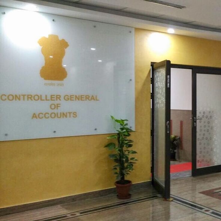 The Controller General of Accounts office in New Delhi, India painted using Oikos products looks bright and inviting.