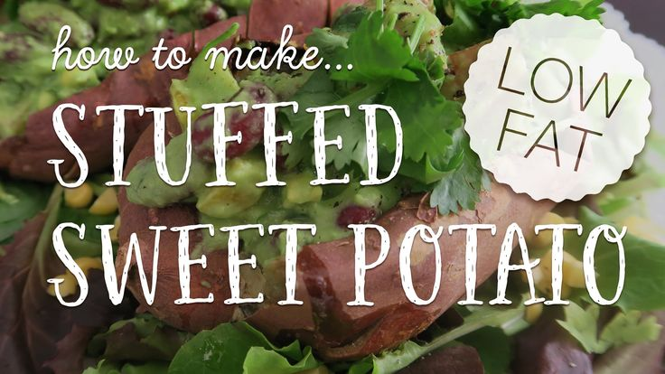 This vegan low- fat stuffed sweet potato recipe will be a hit at your next dinner party! Enjoy this HCLF vegan recipe!