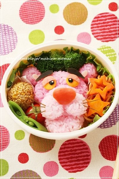 Pink Panther bento-hope our kids get this silliness someday.