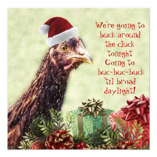 Funny Christmas Party Quotes And Sayings: Chicken Farm Funnies & Quotes