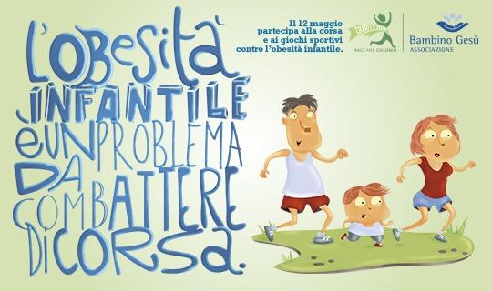 """Poste Italiane sostiene la """"Charity Run – Race for Children"""", una corsa di solidarietà di 5 km, organizzata a Villa Pamphilj il 12 maggio 2013 in occasione della festa della Mamma e rivolta sia al mondo del running che alle famiglie."""