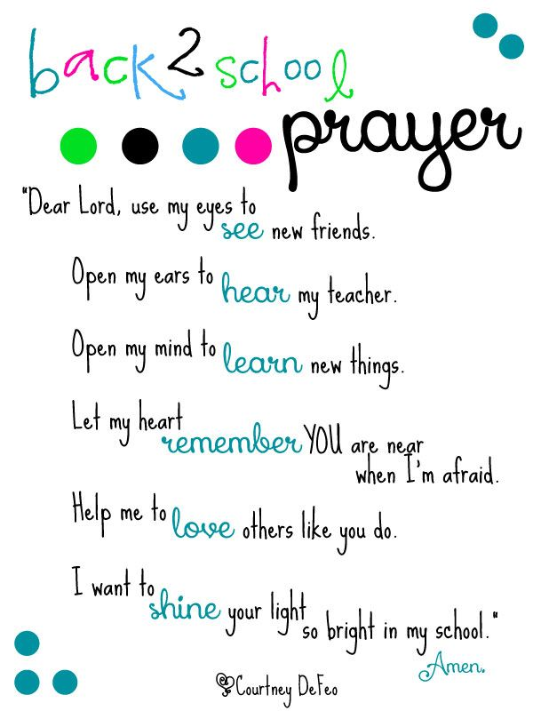 School prayer back to school prayer and back to school on pinterest