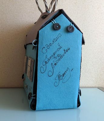 Блог Лебедевой Татьяны: Дом....милый дом...