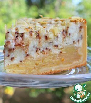Яблочно-творожный пирог с шоколадом Наверное, все со мной согласятся - яблочных пирогов много не бывает! Этот пирог получился на славу - сочная начинка, нежнейший творожный крем с молочным шоколадом и легким ореховым привкусом - стоит попробовать! И на стол гостям подать в самый раз!!!