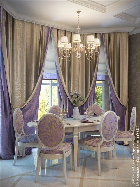 стол обеденный овальный, тип стула такой же(форма, узор цвет) Шторы двухсторонние сверху беж и фиолетов.внизу(как на фто)