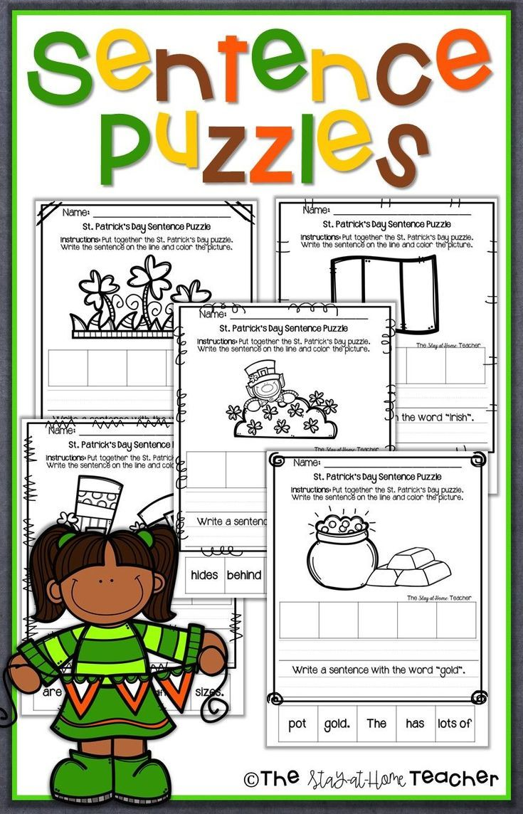 St Patrick S Day Sentence Building Puzzles And Worksheets Sentences Phonics Lessons Sentence Structure