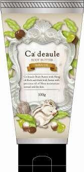生命の木からとれた「木の実」の天然美容成分がたっぷり含まれた、 オイル in ボディバターが新誕生! Ca' deaule カデュール BODY BUTTER  リッチなうるおい なめらかボディ