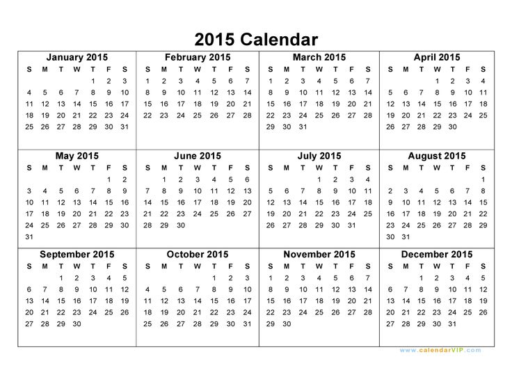 2016 Excel CalendarsExcel Calendars | Excel Calendars | 2016 ...