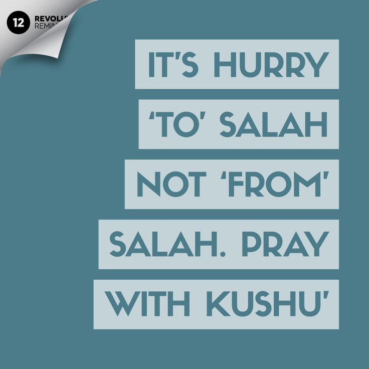 Once we understand what we are reading during salah even if it's not all of what is read, then we will find that sweetness you obtain from salah {with Allah's grace}