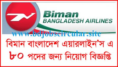 Biman Bangladesh Airlines Job Circular 2016 has been available in our website http://bdjobscircular.site/.Biman Bangladesh Airlines Job Circular 2016, Govt. Job Circular, Bangladesh Biman Job Circular 2016, Job Circular 2016, www biman airlines com, BD airlines job, Career at Bangladesh airlines, Bangladesh Biman job circular ,Bangladesh Biman job circular 2016,Biman Bangladesh Airlines Accounts Assistant & Aircraft Mechanic Job Circular 2016 Are here