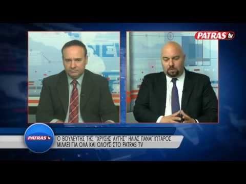 Ο Η.Παναγιώταρος στο Patras News για D. Trump & τις τρέχουσες εξελιξεις.