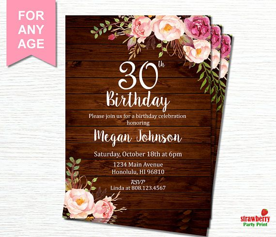 1491 best teens + adult birthday images on pinterest | surprise, Birthday invitations