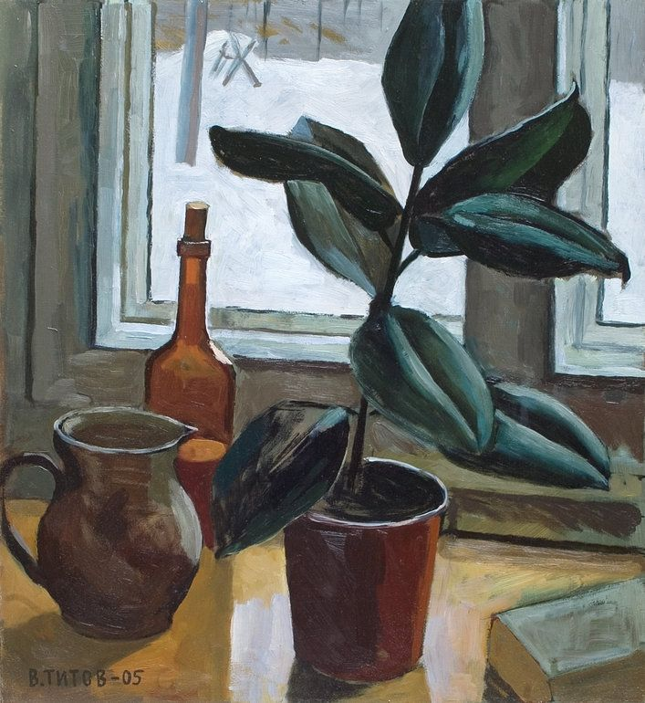 Still Life with Rubber Plant, 65x60 cm