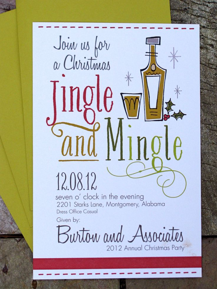 Christmas party invitations by Paige Burton Designs, via Etsy