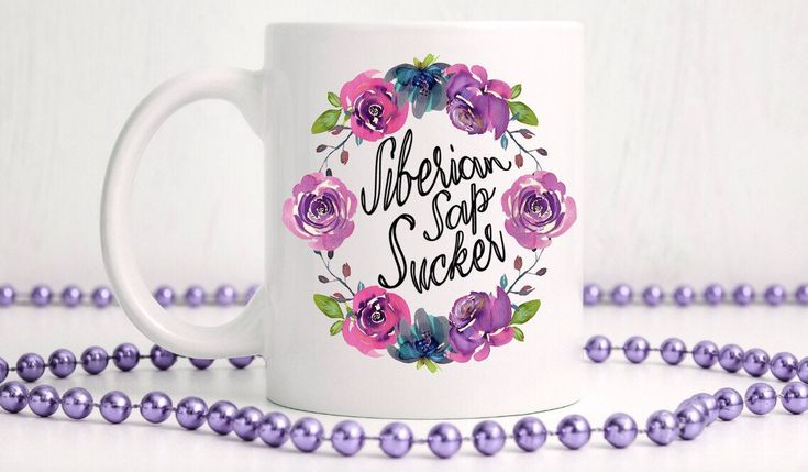 Excited to share the latest addition to my #etsy shop: Siberian Sap Sucker / Funny Coffee Mugs / Funny Mugs / Sarcastic Mug / Mugs with Sayings / Coffee Cup / Mature Gift / Swear Words / #cursewords #swearwords #fuckingtwat #funnymugs #mugswithsayings #coffeecup
