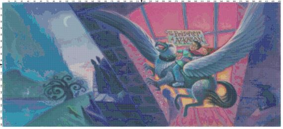 Harry Potter Book Cover Fabric : Large size harry potter and the prisoner of azkaban book