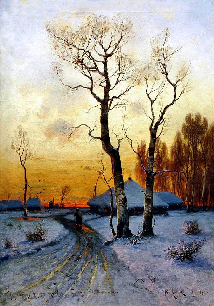 julius klever | tr-art- 2: Julius Klever     this painting is called Thaw on the Road               I really love the colors they are bright &bold but still calming
