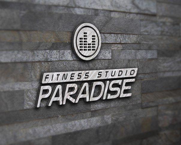 Логотип для студии танца и фитнеса