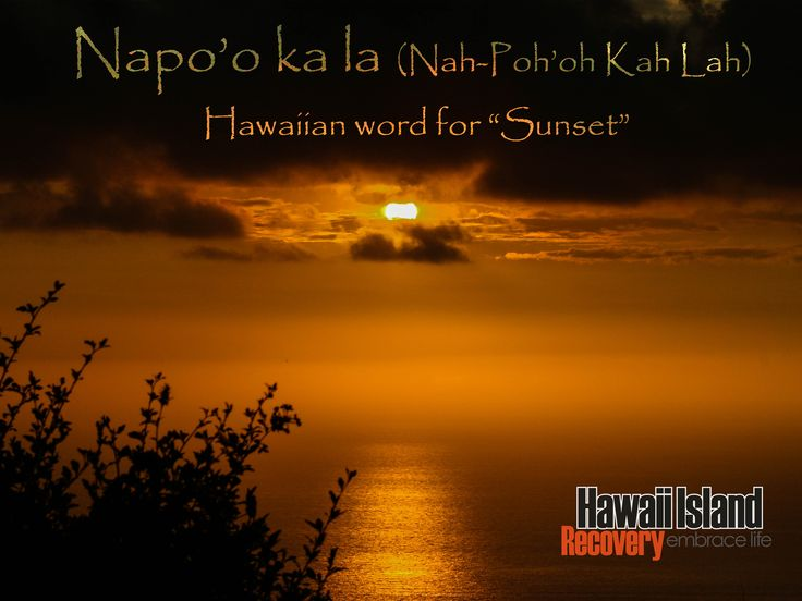 Hawaiian Words by HIR | www.hawaiianrecovery.com | #addiction #recovery #drugrehab #alcoholabuse #hawaii