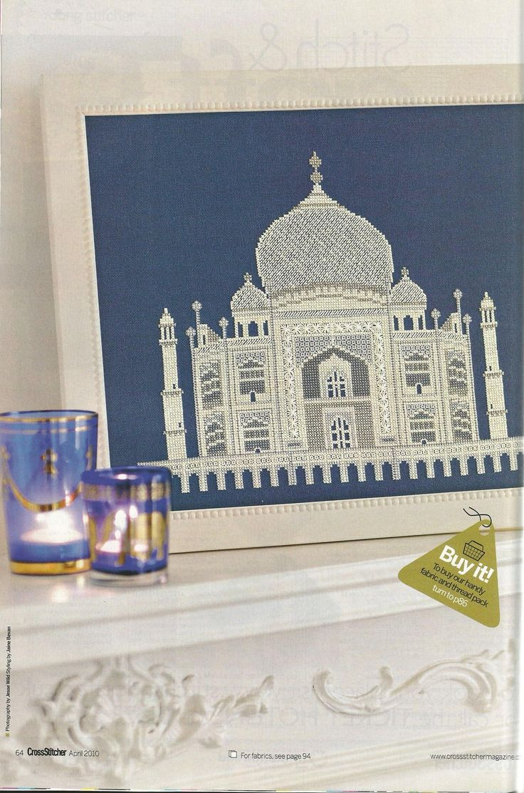 Taj Mahal - Carol Phillipson
